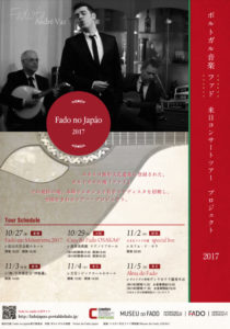 Fado no Japao 2017 flyer